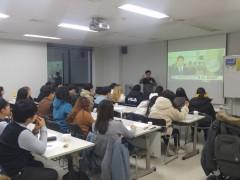 교실 밖 역사테마여행 서울지역 1회차 역사특강 후기~★