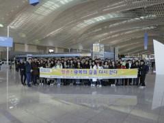 [중국탐방]#1 중국 입국, 상해 임시정부